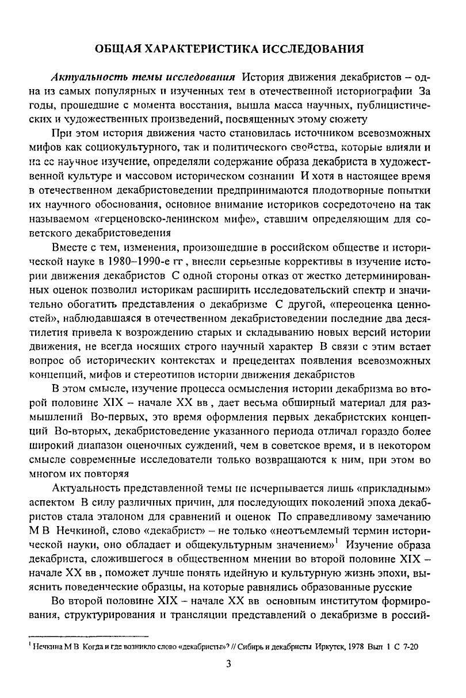 https://img-fotki.yandex.ru/get/878955/199368979.87/0_20f331_2b43c8_XXXL.jpg