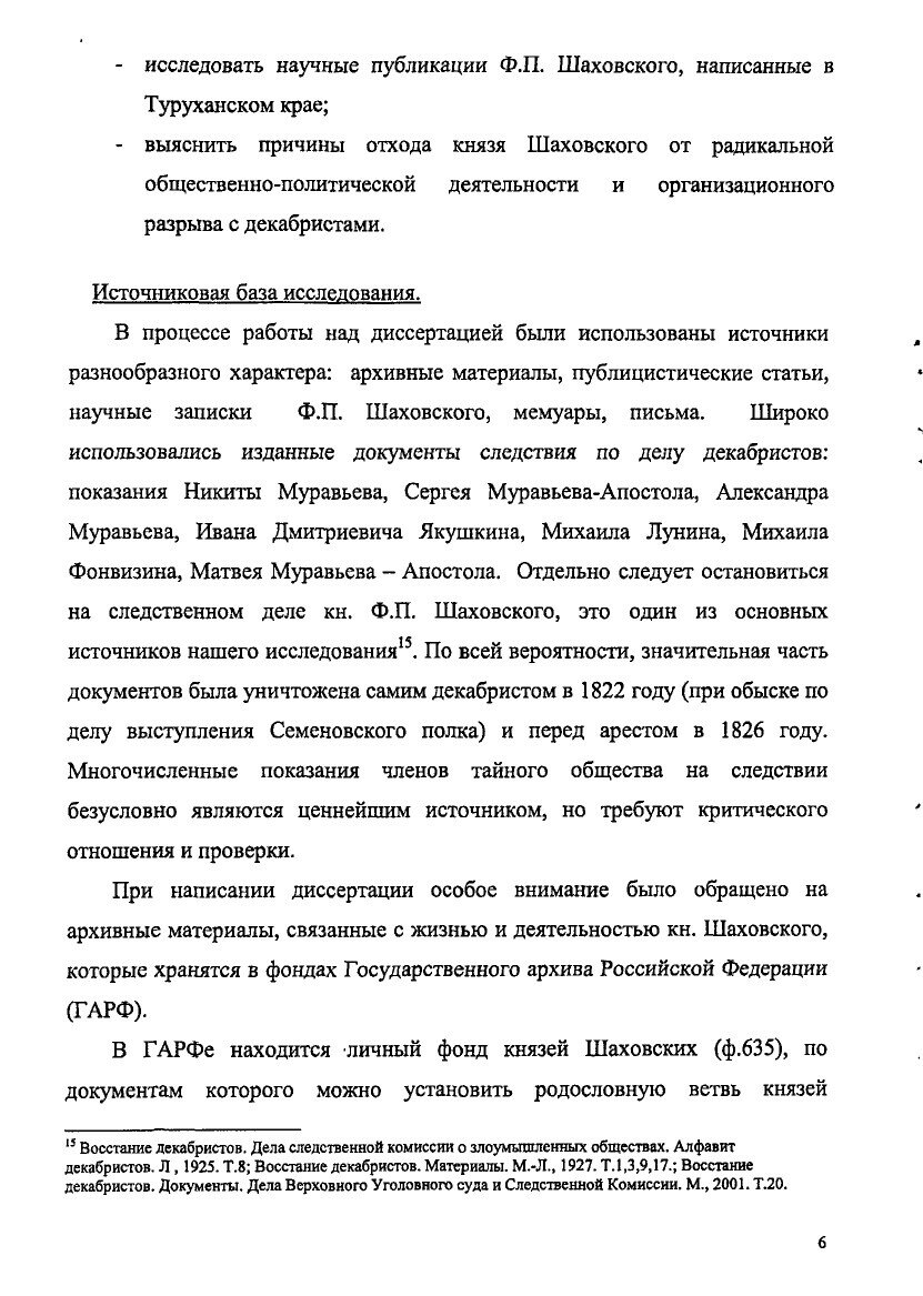 https://img-fotki.yandex.ru/get/878955/199368979.88/0_20f379_cf92afed_XXXL.jpg