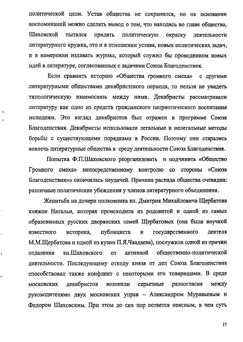https://img-fotki.yandex.ru/get/878955/199368979.88/0_20f384_e137328b_XXXL.jpg