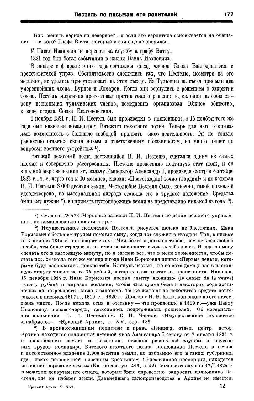 https://img-fotki.yandex.ru/get/878955/199368979.8a/0_20f52f_776e2be6_XXXL.png