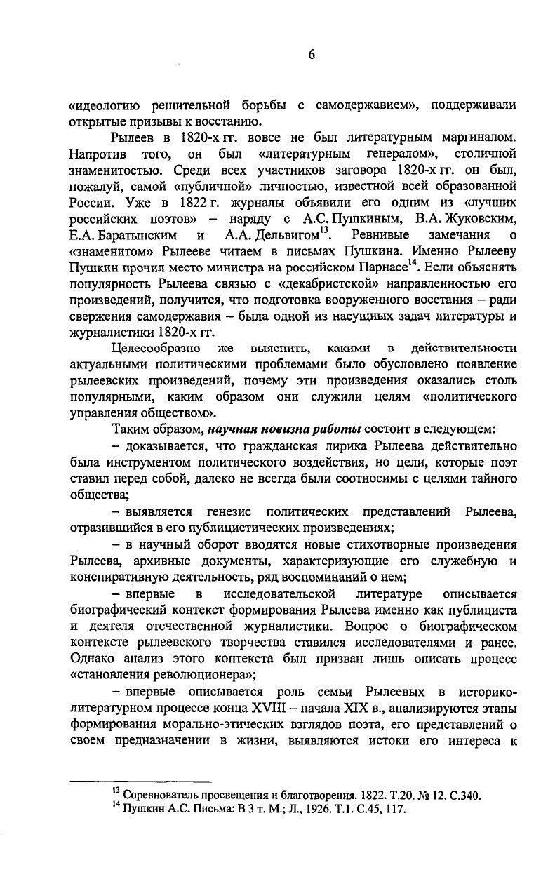 https://img-fotki.yandex.ru/get/878955/199368979.8b/0_20f548_e40208a7_XXXL.jpg