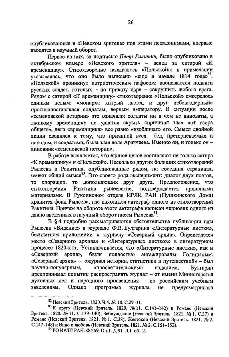 https://img-fotki.yandex.ru/get/878955/199368979.8b/0_20f55c_fbdc7e3f_XXXL.jpg