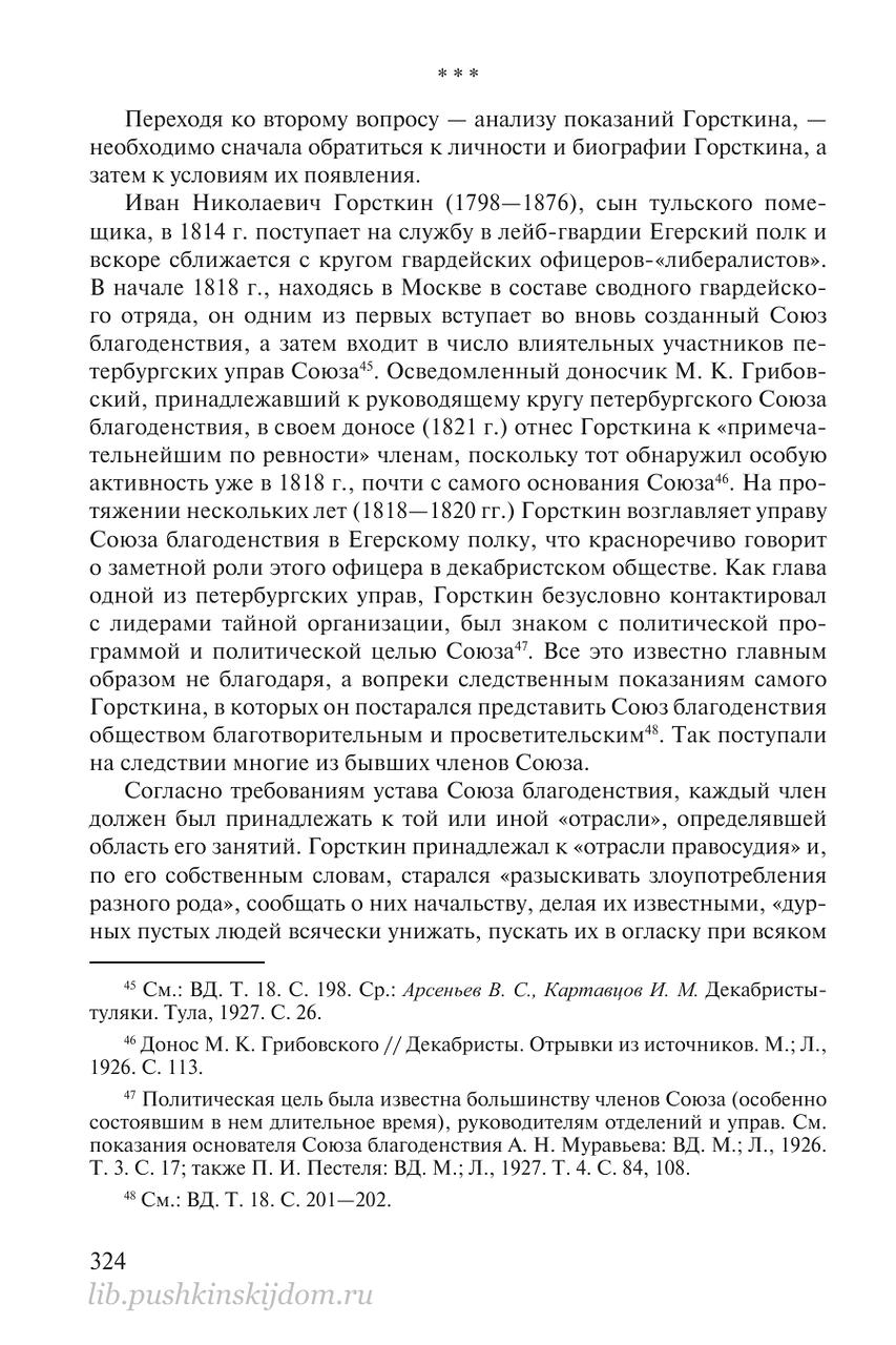 https://img-fotki.yandex.ru/get/878955/199368979.8c/0_20f58c_60c8fed0_XXXL.png