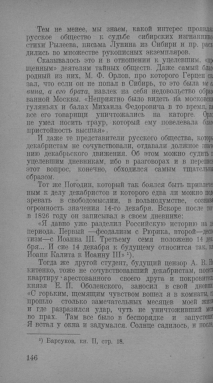 https://img-fotki.yandex.ru/get/878955/199368979.92/0_20f6fd_b8415bae_XXXL.jpg