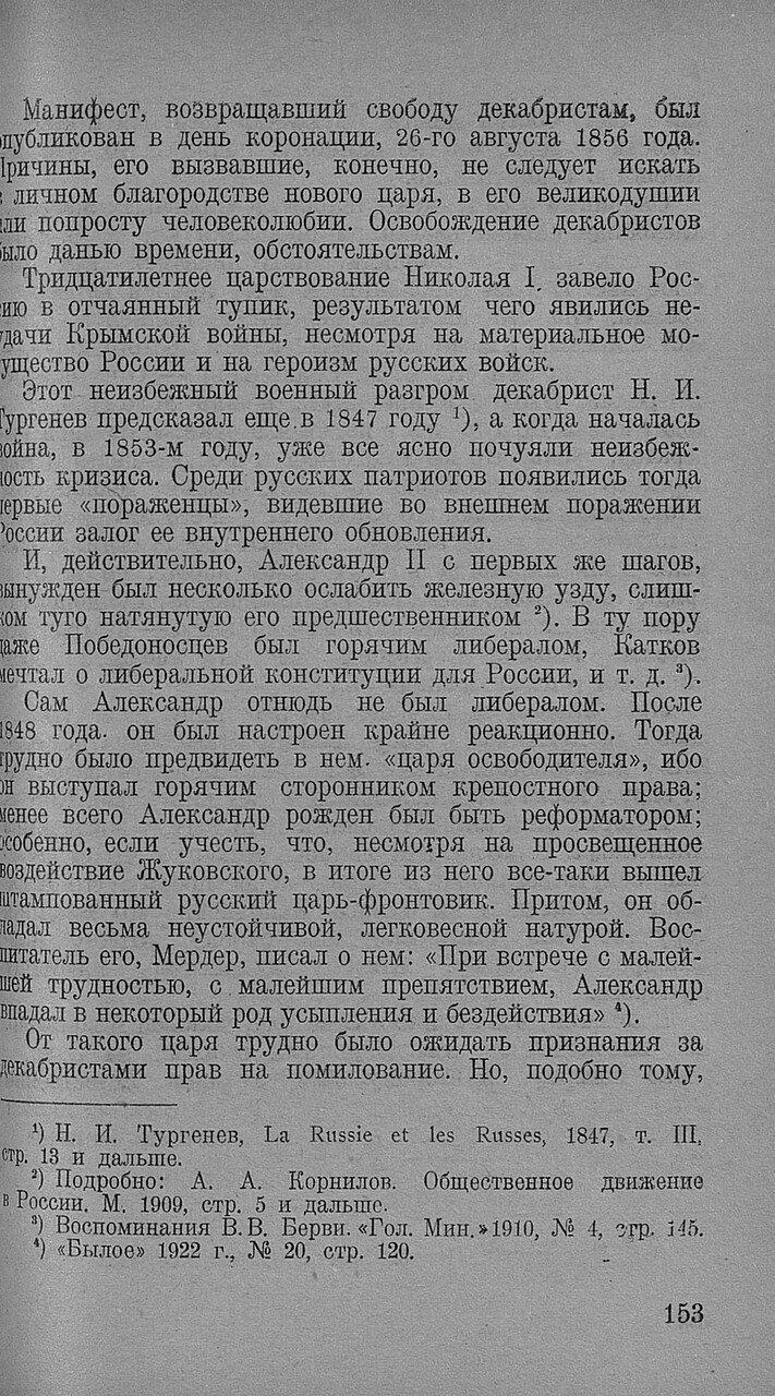 https://img-fotki.yandex.ru/get/878955/199368979.92/0_20f705_a9ad3e5e_XXXL.jpg