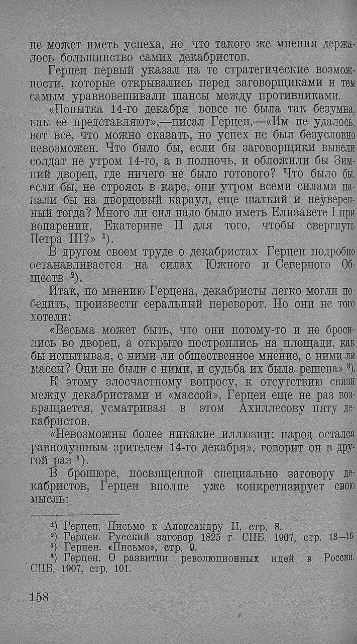 https://img-fotki.yandex.ru/get/878955/199368979.92/0_20f70a_b7dee5b2_XXXL.jpg