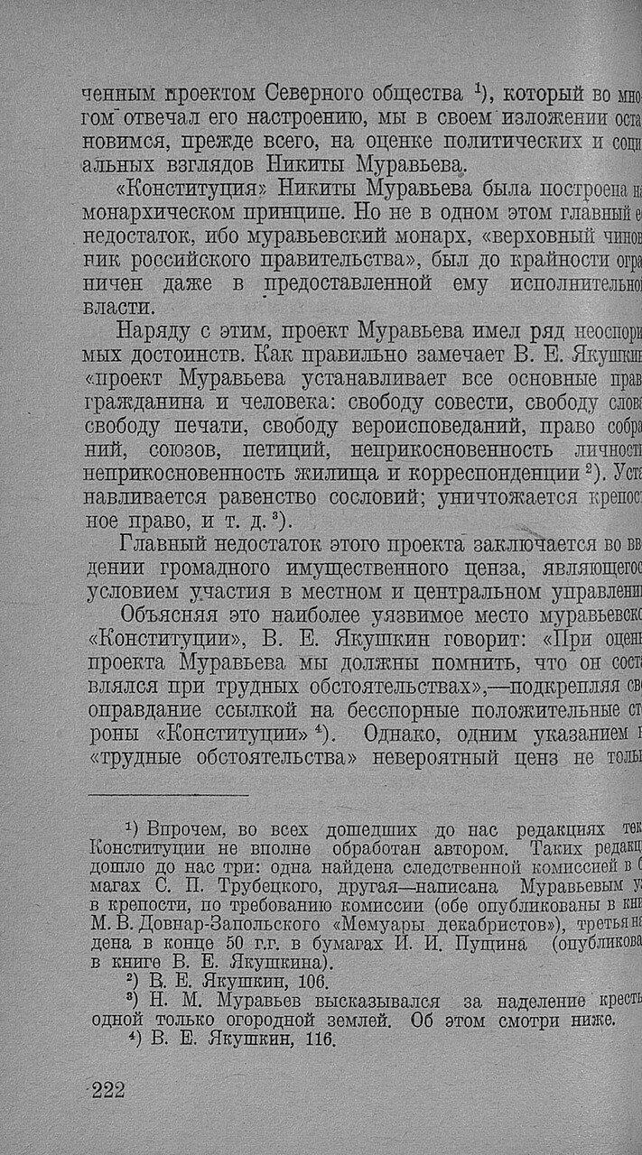 https://img-fotki.yandex.ru/get/878955/199368979.93/0_20f74a_65662890_XXXL.jpg