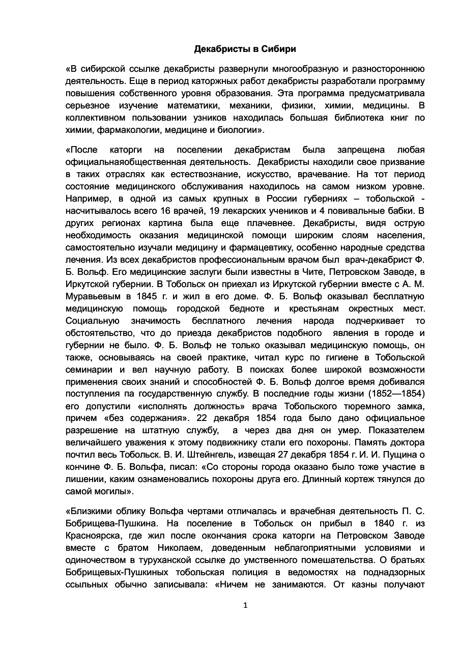 https://img-fotki.yandex.ru/get/878955/199368979.9a/0_213f9c_7ca74c6_XXXL.png