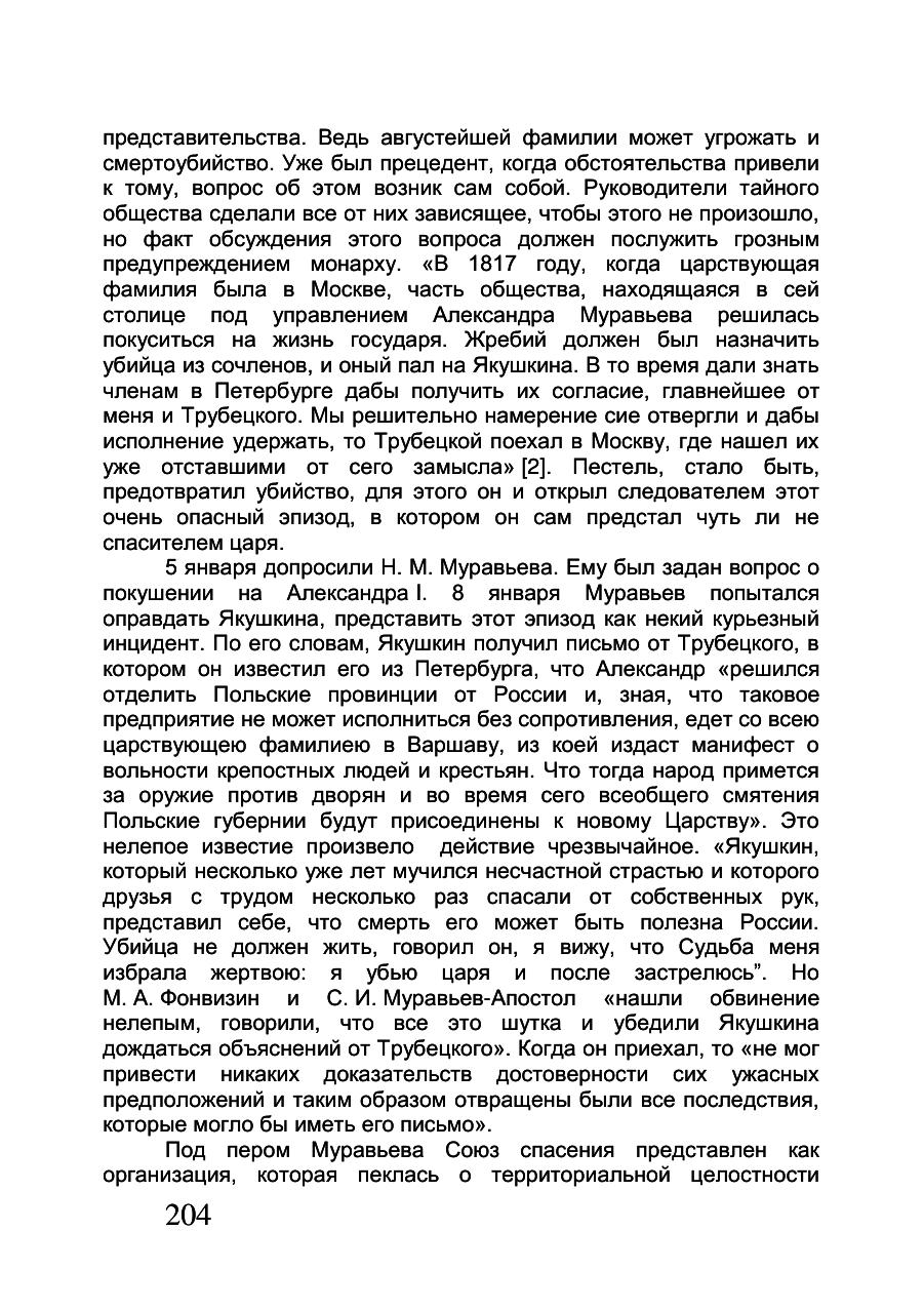 https://img-fotki.yandex.ru/get/878955/199368979.a5/0_214aff_510ec6b0_XXXL.png