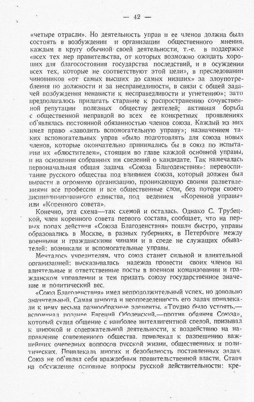 https://img-fotki.yandex.ru/get/878955/199368979.a6/0_214b3e_ce65888f_XXXL.jpg