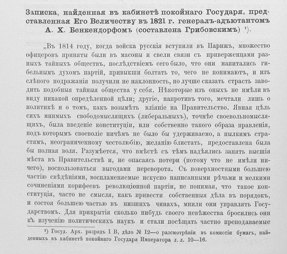 https://img-fotki.yandex.ru/get/878955/199368979.b5/0_2179b7_52c4bd30_XXXL.jpg