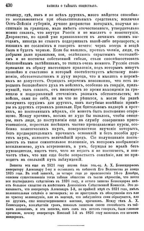 https://img-fotki.yandex.ru/get/878955/199368979.b5/0_2179c6_280b5772_XL.jpg
