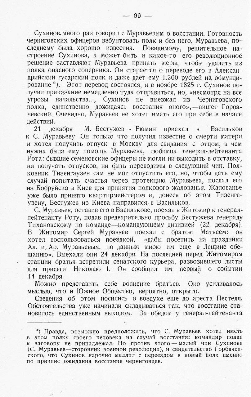 https://img-fotki.yandex.ru/get/878955/199368979.b5/0_2179d1_939a6e5b_XXXL.jpg