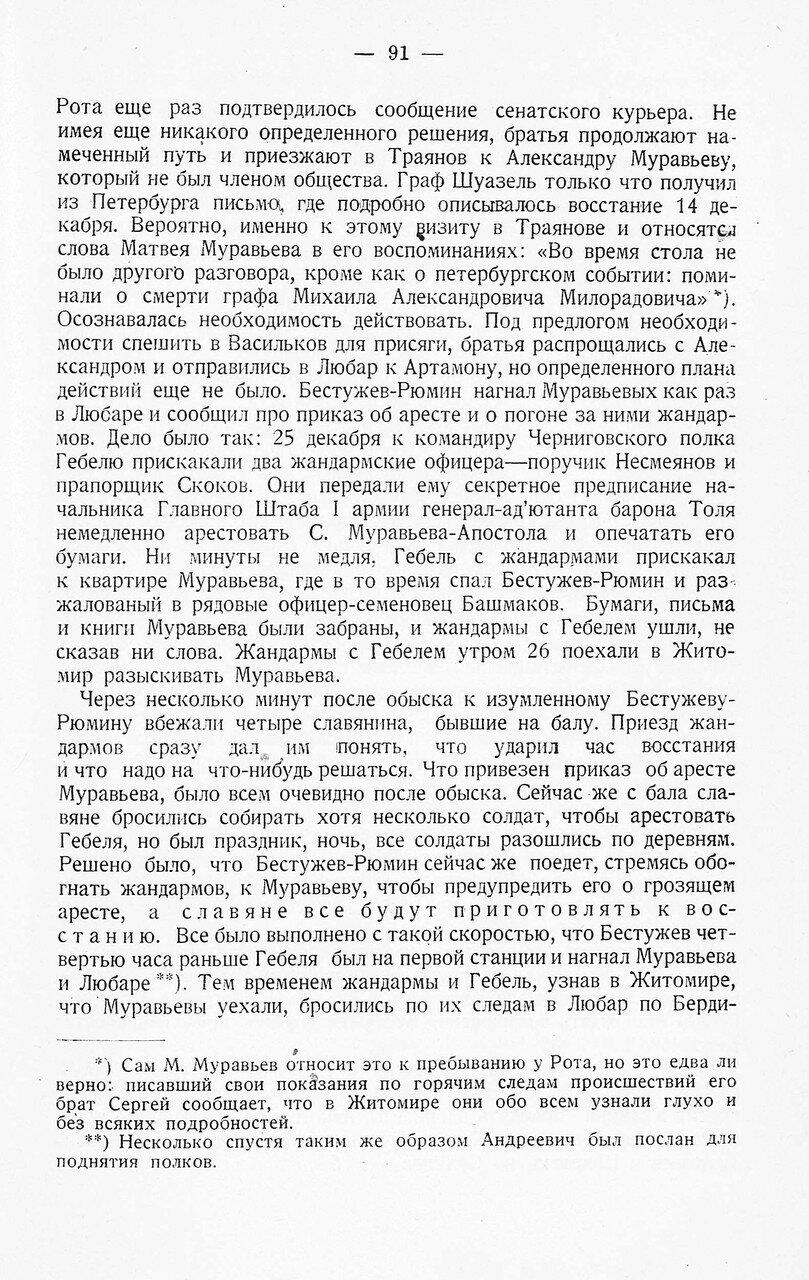 https://img-fotki.yandex.ru/get/878955/199368979.b5/0_2179d2_920bd169_XXXL.jpg