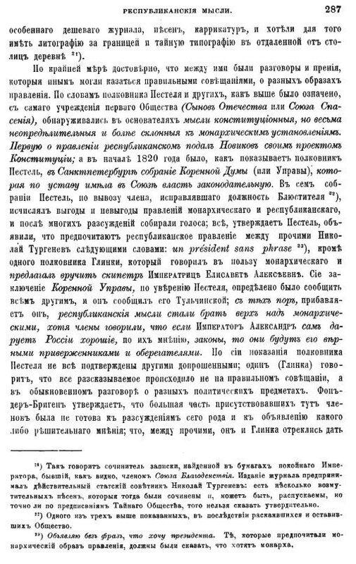 https://img-fotki.yandex.ru/get/878955/199368979.b6/0_217a02_d70790d0_XL.jpg