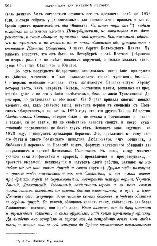 https://img-fotki.yandex.ru/get/878955/199368979.b6/0_217a13_86e58500_XL.jpg