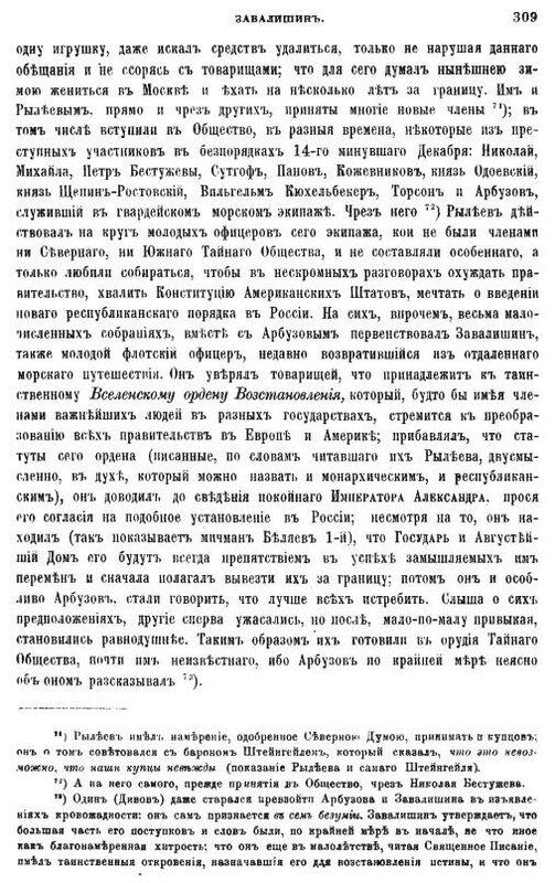 https://img-fotki.yandex.ru/get/878955/199368979.b6/0_217a18_1cc692d0_XL.jpg