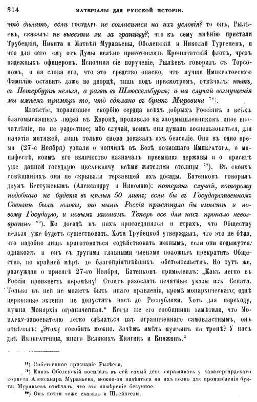 https://img-fotki.yandex.ru/get/878955/199368979.b7/0_217a1d_4e3122e3_XL.jpg