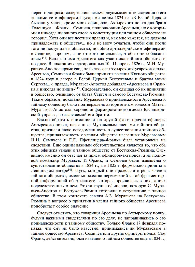 https://img-fotki.yandex.ru/get/878955/199368979.b7/0_217a7c_4e343631_XXXL.png