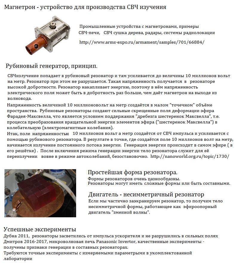 https://img-fotki.yandex.ru/get/878955/249950893.0/0_165798_303d9f78_orig.png
