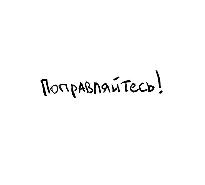 Автор: Саша Скочиленко