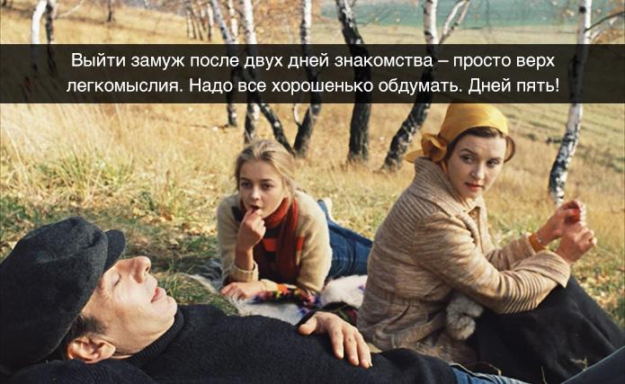 Фильм давно стал классикой, но его сюжет до сегодняшнего дня актуален как никогда. А цитаты из него,