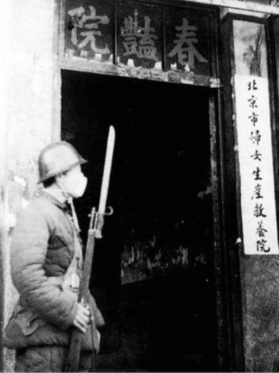 На табличке написано ?????????? — исправительная школа для проституток Пекина.   В 1950-55-х го
