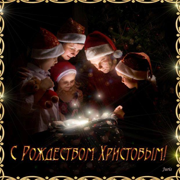 Христианские праздники - Страница 4 0_33d19d_573c81a9_orig