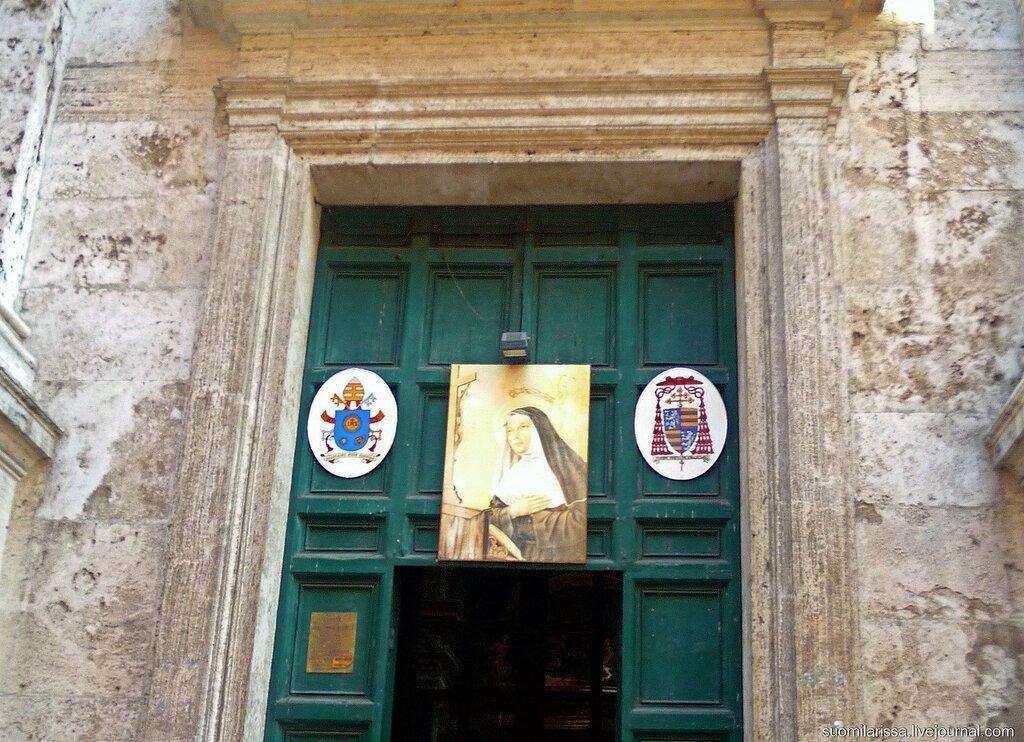 Chiesa Gesù e Maria (5).JPG