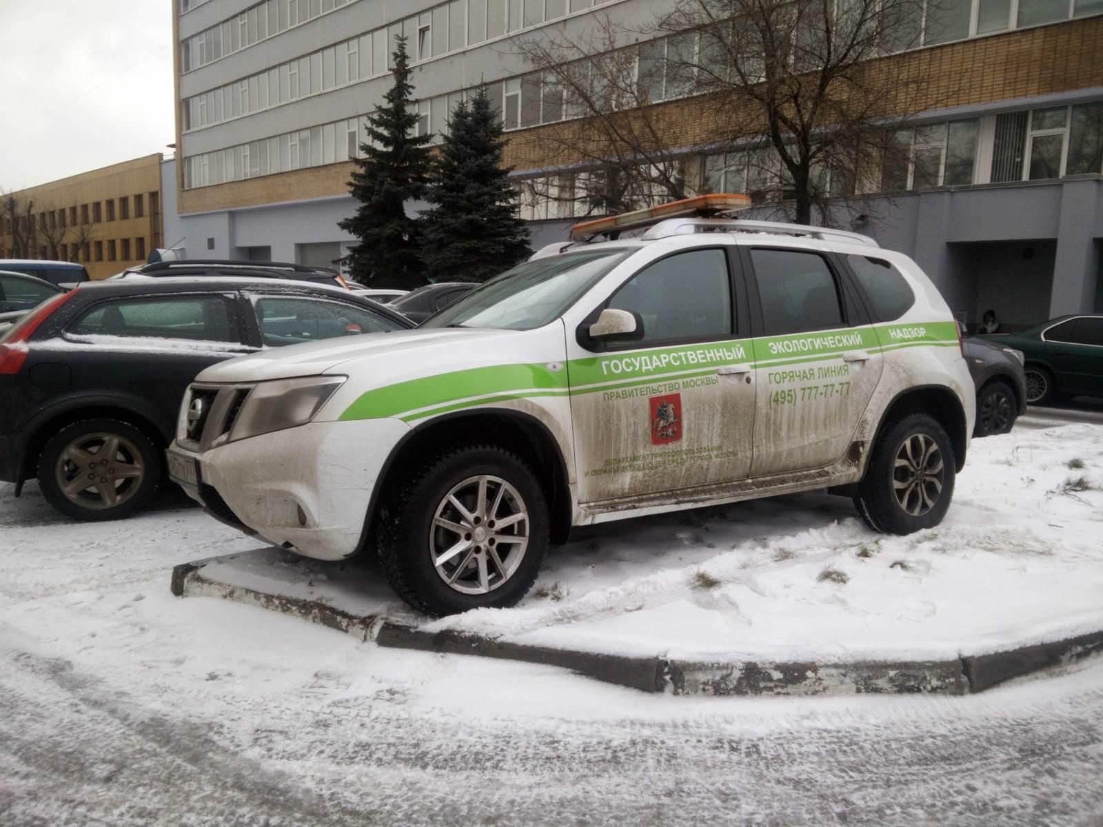 Экологичная парковка для экологического надзора