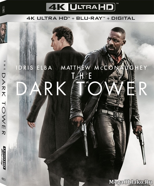 Тёмная башня / The Dark Tower (2017) | UltraHD 4K 2160p