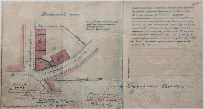План владения (Современный адрес: Певческий пер., 1/2 (Петропавловский пер., 2), строение 2). 1925 год