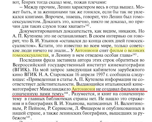 https://img-fotki.yandex.ru/get/878955/48896407.52/0_148693_222a0ca0_orig.png