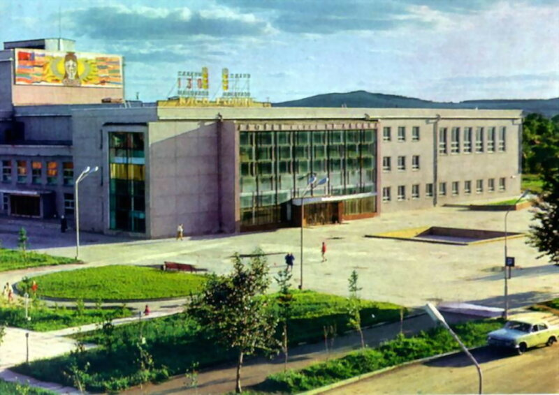 kokchetav-dvorec-lenina-73.jpg