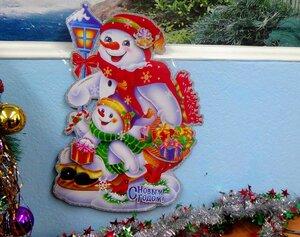 Мотив Новогоднего праздника (7).JPG