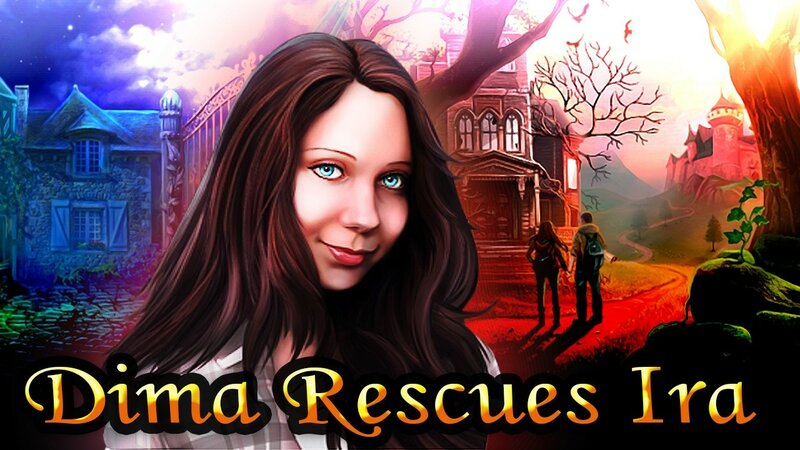Dima Rescues Ira