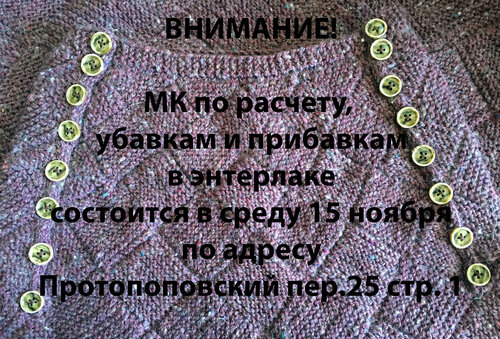 _IMG_1018 копия.jpg
