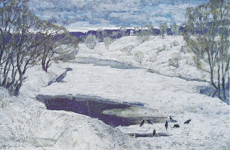 Курнаков А. И. Мокрый снег.