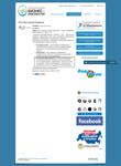 Незаконное копирование информации с сайта Мастерская подарков ООО www.bizpskov.ru-2017-11-20 1.png