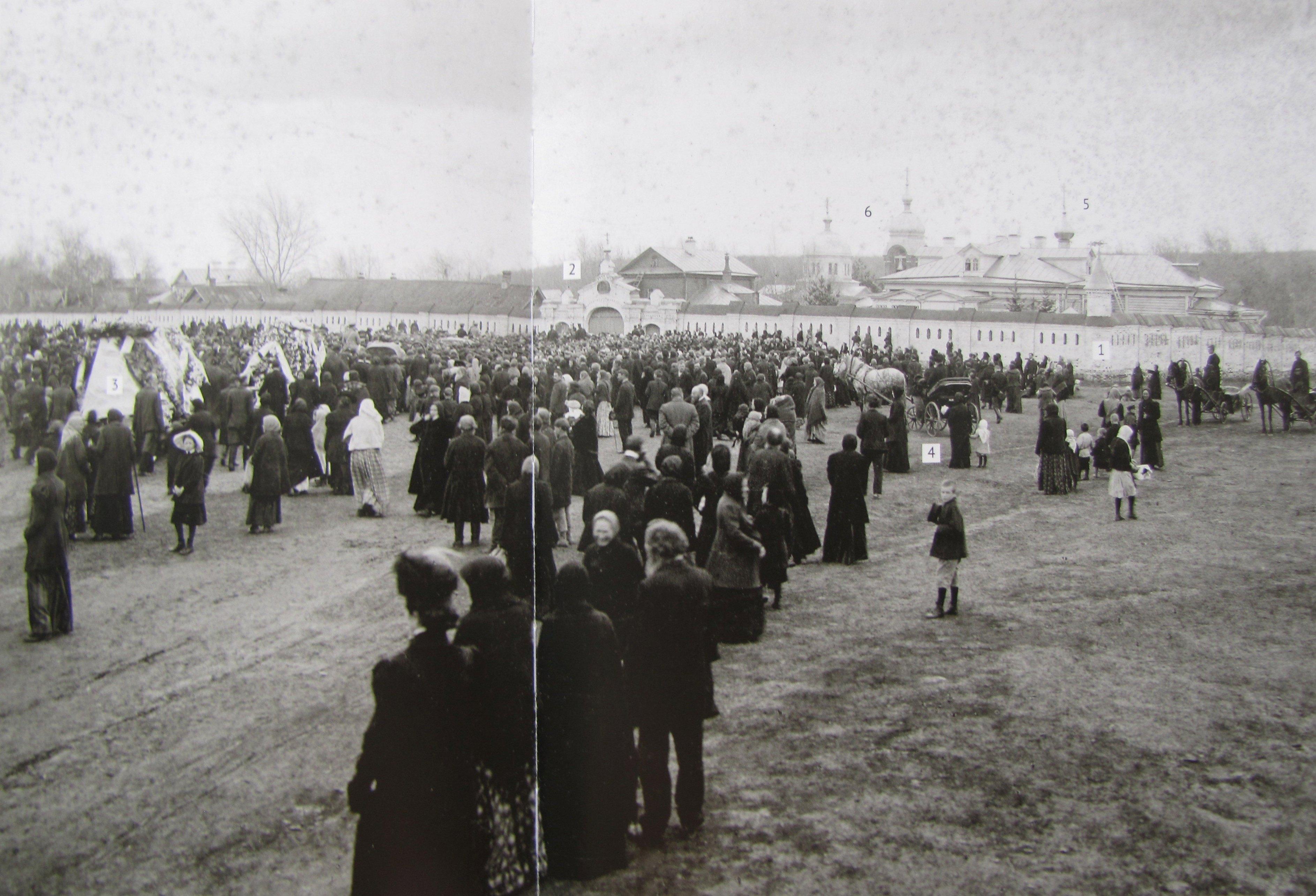 1911. Похороны Бугрова Н. А.