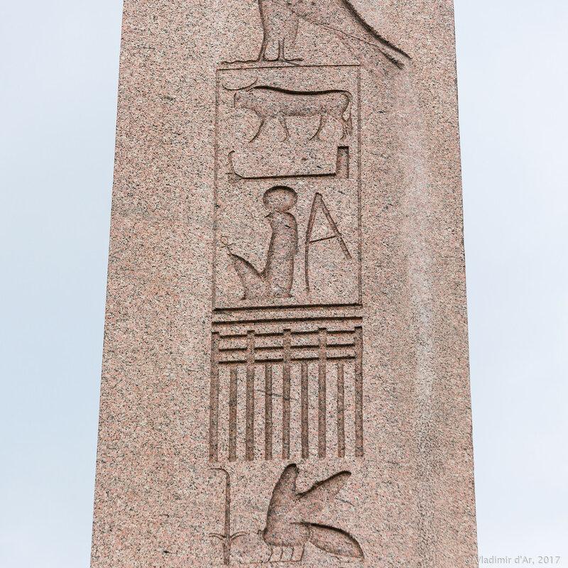 Египетский обелиск в Стамбуле