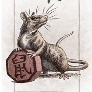 Гороскоп на 2018 год для Крысы