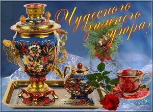 https://img-fotki.yandex.ru/get/879536/131884990.d6/0_15a21c_fd8f0b1b_M.jpg