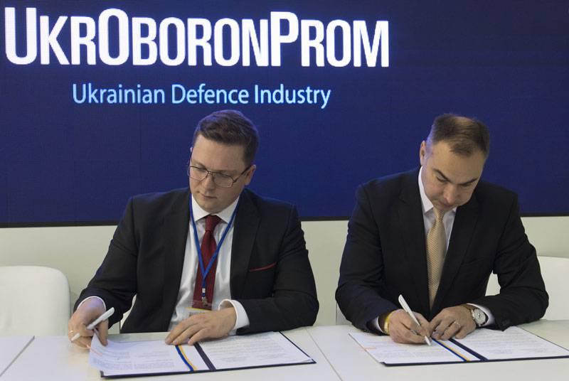 """""""Укроборонпром"""" продемонстрирует руководству СНБО проекты производства нового вооружения для ВСУ"""