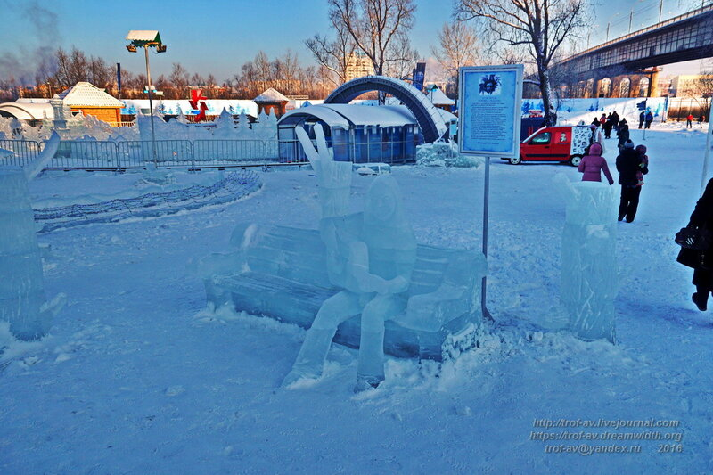 Ледовый городок Беловодье, Омск