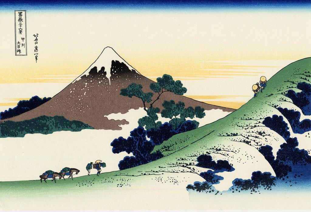41.Перевал Инумэ в провинции Каи.jpg