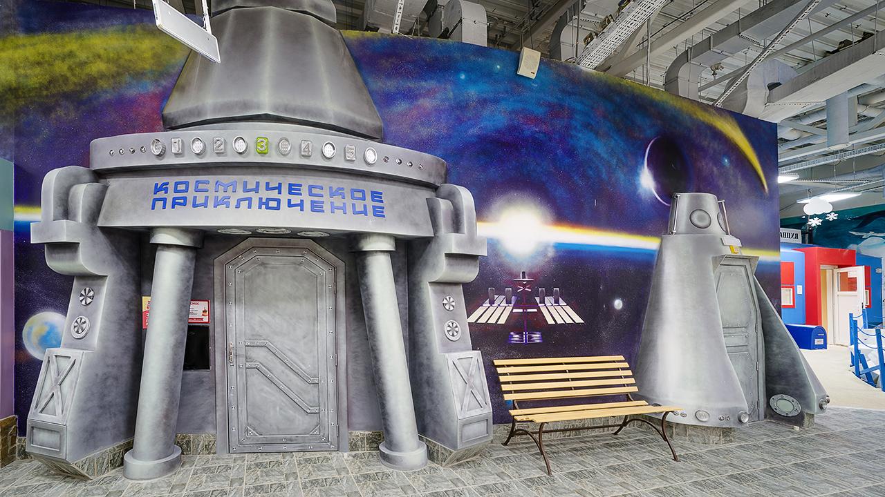 детский развлекательный центр в Москве