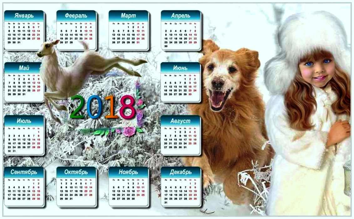 я-зима-календарь-1 ИN.jpg