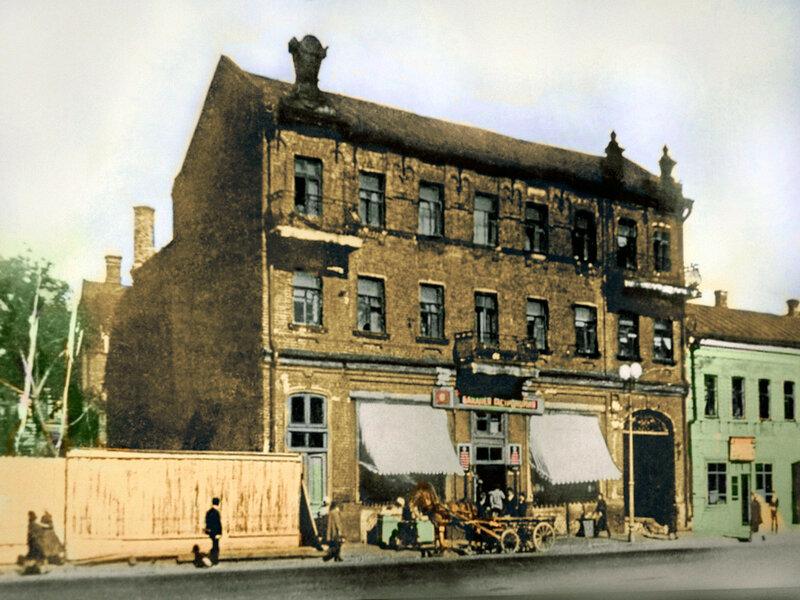 Фото 1925 г. 1-я Мещанская улица, дом № 126
