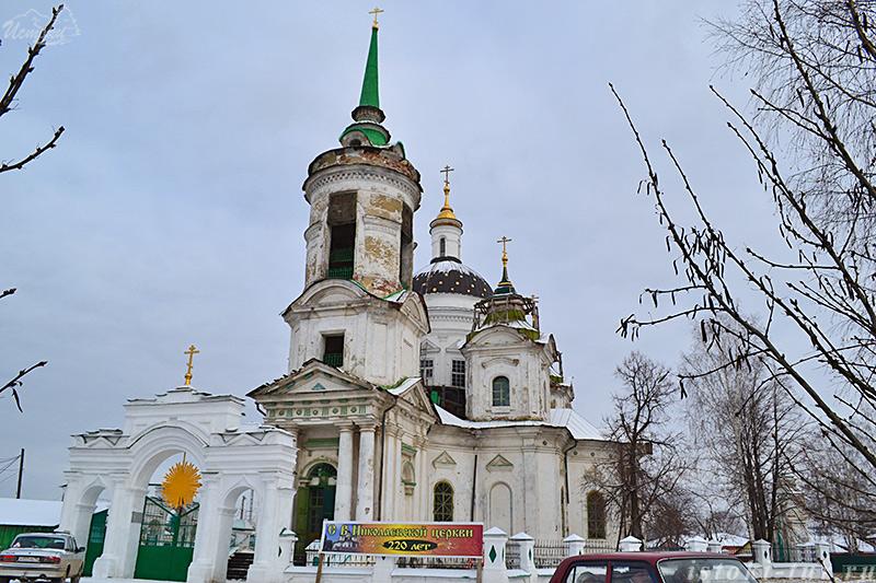 Свято-Николаевская_церковь_Svjato-Nikolaevskaja_cerkov'